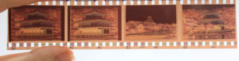Old fashioned camera film